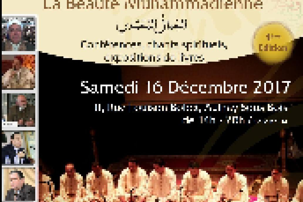 Invitation Mawlid annuel Iles de France